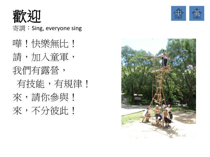 Sing everyone sing