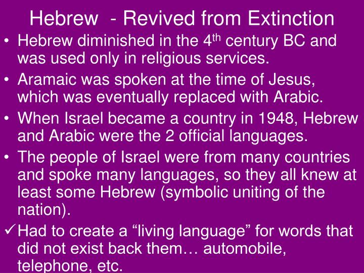 Hebrew  - Revived from Extinction
