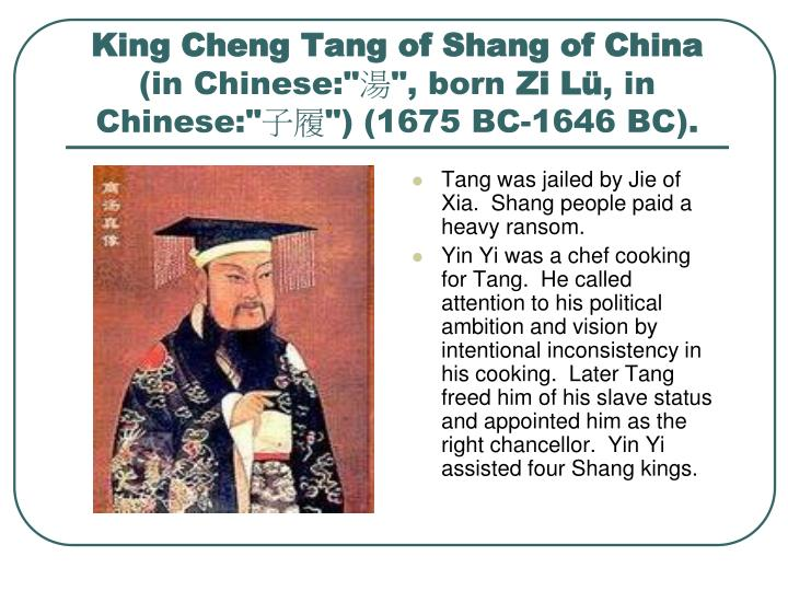 King cheng tang of shang of china in chinese born zi l in chinese 1675 bc 1646 bc