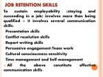 job retention skills