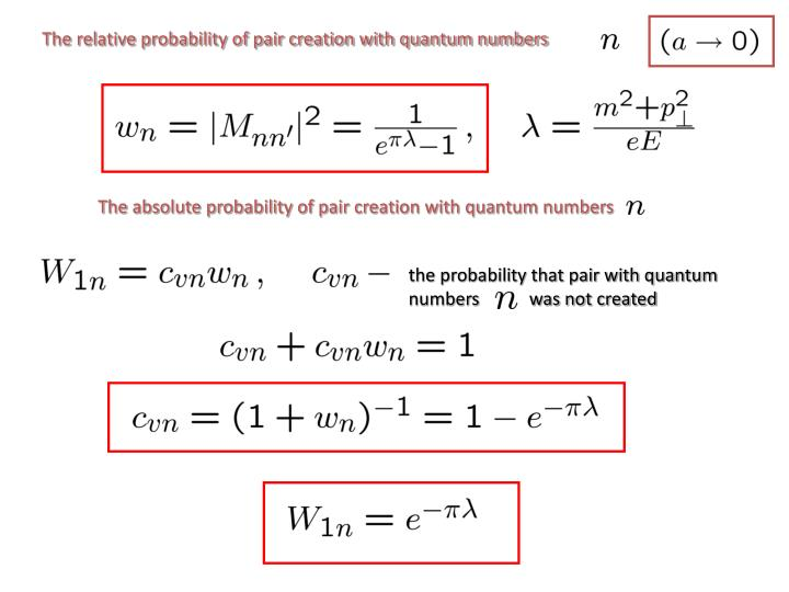 The relative probability of pair creation with quantum numbers