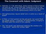 the covenant with adam judgment4