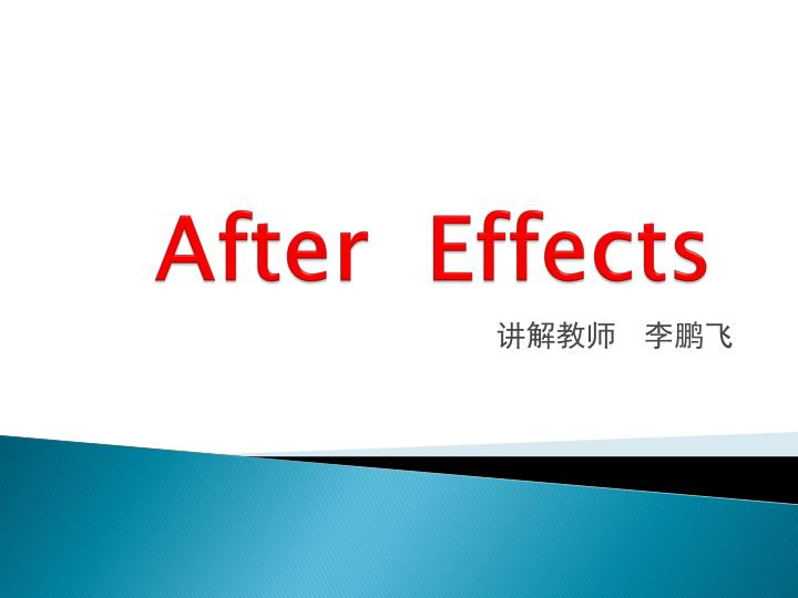 after effects n.
