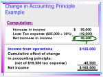 change in accounting principle example1