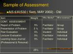 sample of assessment1