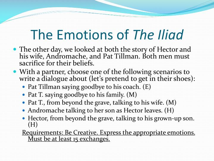 the emotions of the iliad
