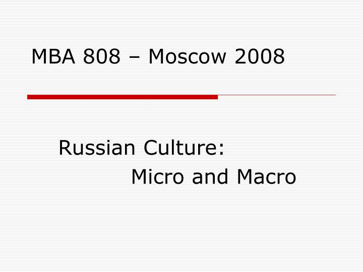 mba 808 moscow 2008 n.