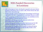 nih funded discoveries in louisiana