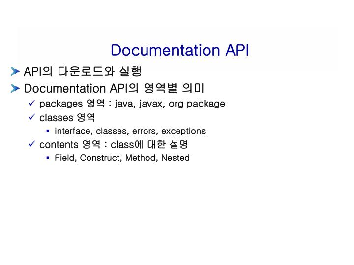Documentation API