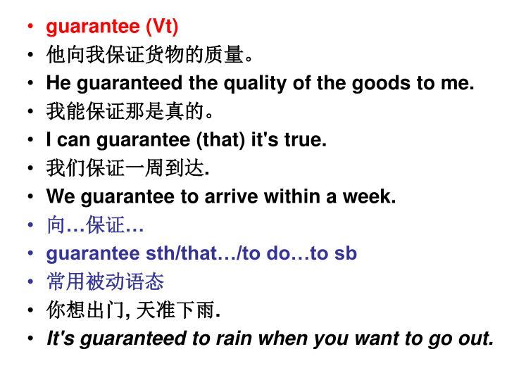 guarantee (Vt)