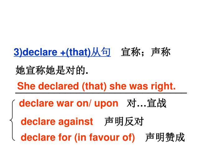 3)declare +(that)