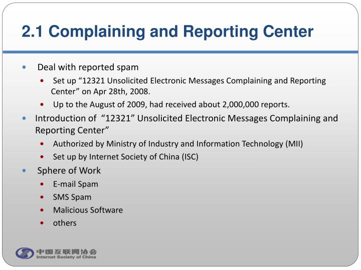 2.1 Complaining and Reporting Center
