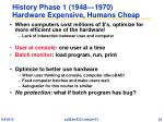 history phase 1 1948 1970 hardware expensive humans cheap
