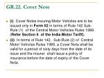 gr 22 cover note