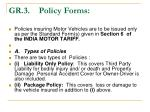 gr 3 policy forms