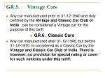 gr 5 vintage cars