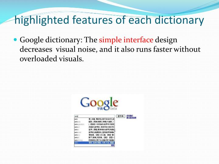 highlighted features of each dictionary