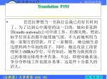translation p193