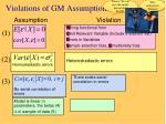 violations of gm assumptions