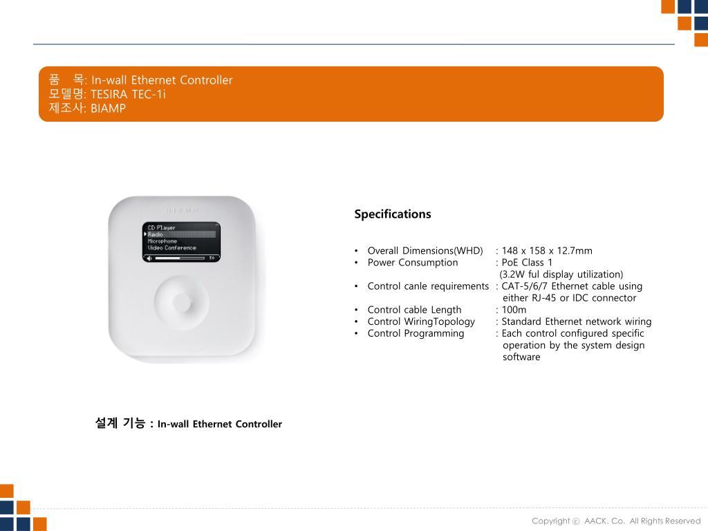 Ppt In Wall Ethernet Controller Tesira Tec 1i Jack Wiring Poe Slide1 N