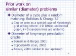 prior work on similar diameter problems