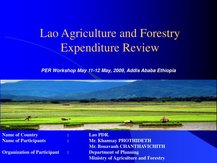 Lao Agriculture and Forestry