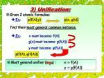 3 unification