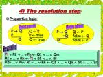 4 the resolution step