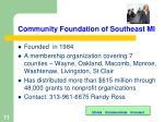 community foundation of southeast mi