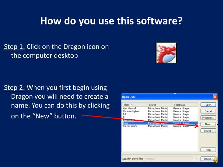How do you use this software?