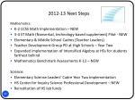 2012 13 next steps1