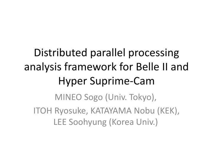 distributed parallel processing analysis framework for belle ii and hyper suprime cam n.