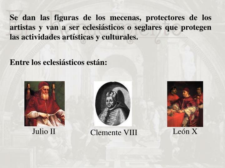 Julio II