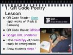 1 qr code poetry lesson