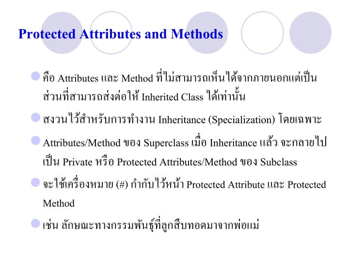 Protected Attributes and