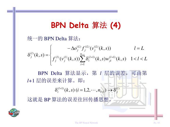 BPN Delta