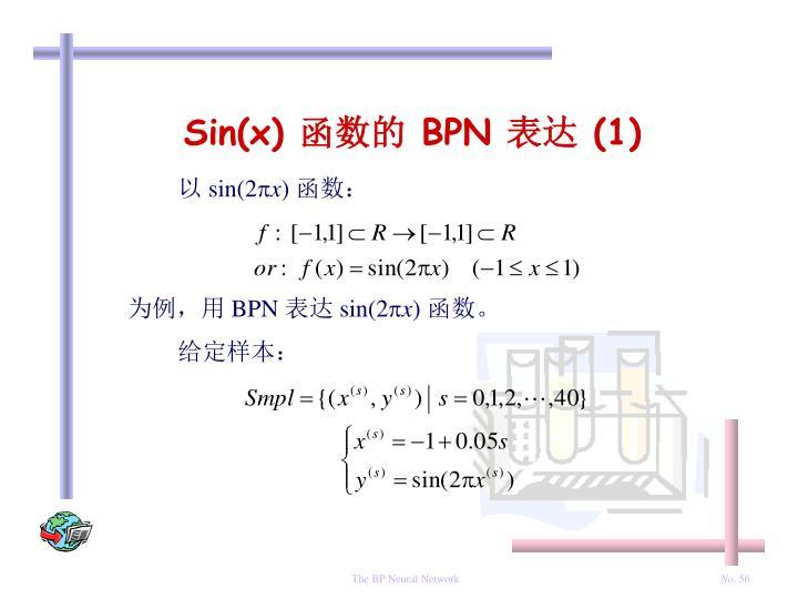 Sin(x)