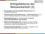 erfolgsfaktoren der netzwerkarbeit 2