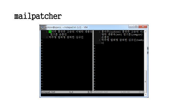 mailpatcher