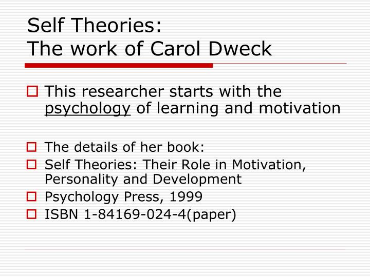 Self Theories: