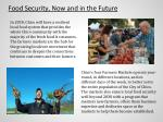 food security now and in the future