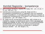 komitet region w kompetencje