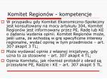 komitet region w kompetencje1