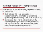 komitet region w kompetencje4