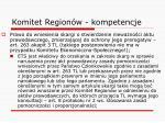 komitet region w kompetencje5
