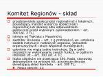 komitet region w sk ad