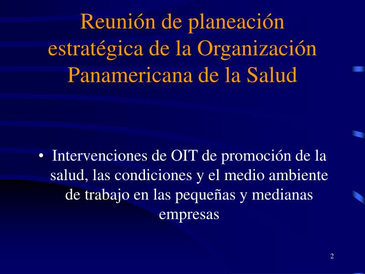 Reuni n de planeaci n estrat gica de la organizaci n panamericana de la salud