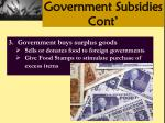 government subsidies cont1