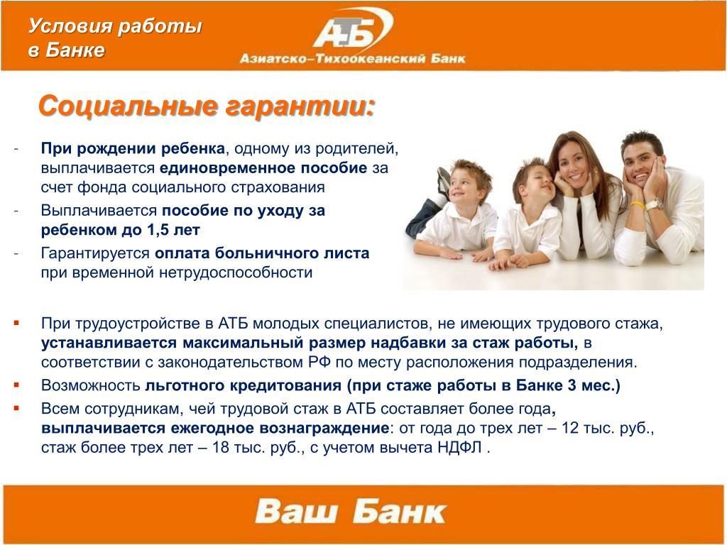 Мобильный банк хоум кредит вход в личный