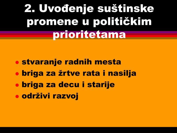2. Uvođenje suštinske promene u političkim prioritetama